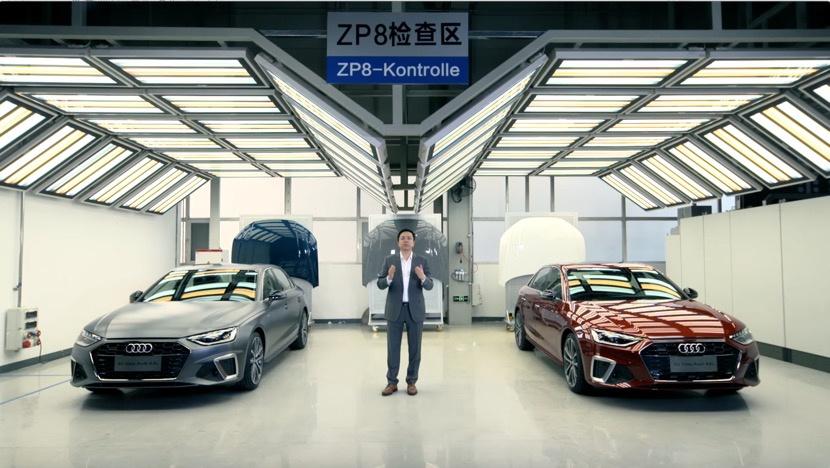 孙惠斌携新团队亮相全新A4L直播,宣告一汽奥迪准备好了
