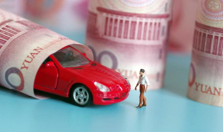 扩大汽车消费,重庆发布征求意见稿通知