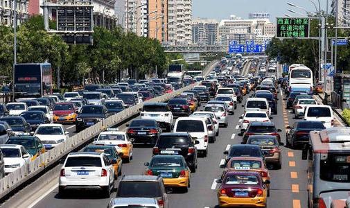 北京2987人抢一个小客车指标 创历史新高