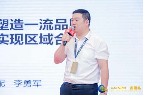 索加曼冠名|2020卡斯夫中国行贵阳站完美收官!