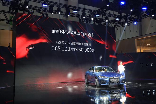 2020成都车展:全新宝马4系预售36.50-46.00万元