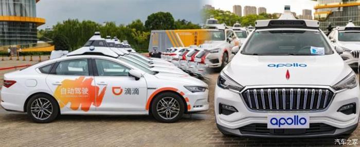 上海启动国家级长三角车联网先导区共建