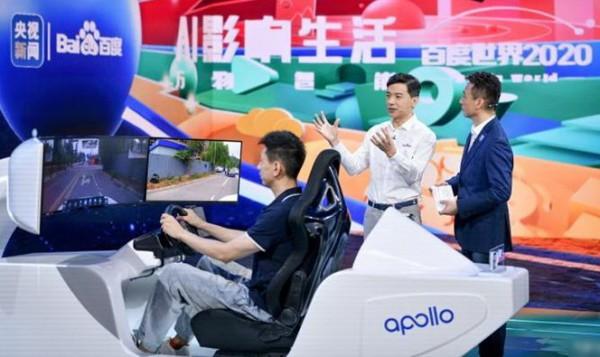 百度Apollo发布全新第五代自动驾驶套件