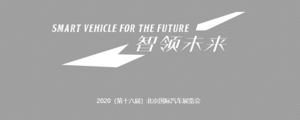北京车展到,哈弗H2万元钜惠等你来
