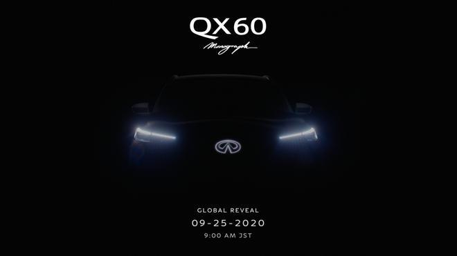 新一代英菲尼迪QX60将于9月25日发布 或放弃CVT转向AT