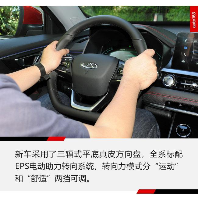 8万级L2自动驾驶SUV 试全新一代瑞虎5x高能版