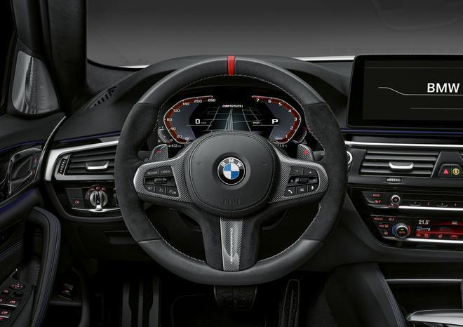 改款宝马5系Li轴距加长130mm 2020北京车展全球首发