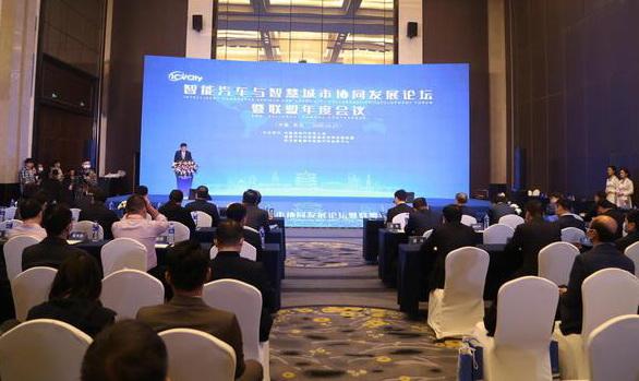 """武汉向""""中国车谷""""转型,年内建成106公里的自动驾驶道路"""