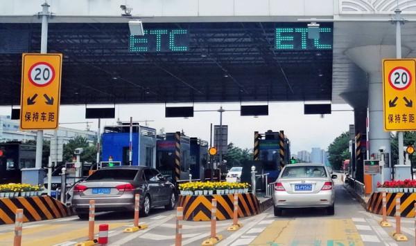 全国高速公路ETC使用率超65.98% 收费站缓行拥堵缓解