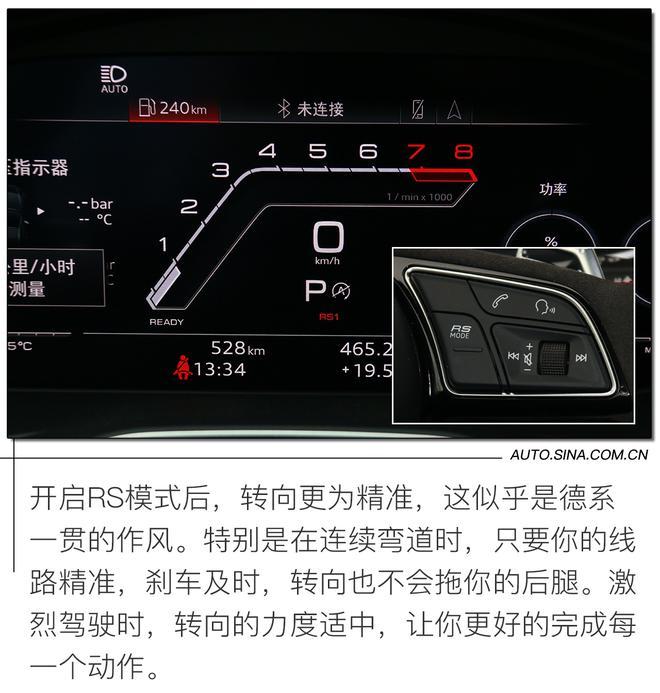 硬核兄弟性能当先 试驾奥迪RS4 RS5