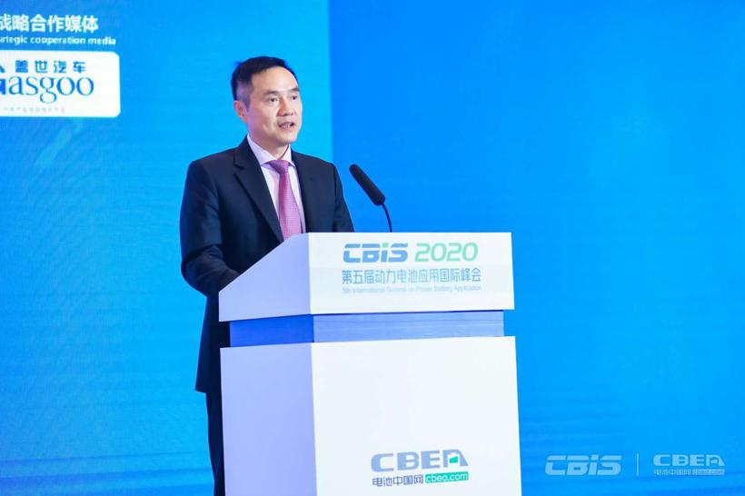 迈进全球化·拥抱新市场 第五届动力电池应用国际峰会在宁德开幕