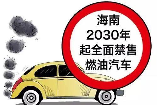 纯燃油汽车退出市场的时间仅剩5年?