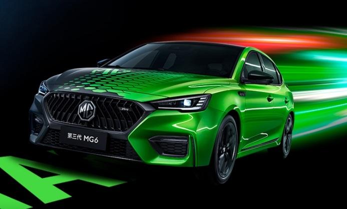 MG领航PHEV将全球首发 全新MG5、第三代MG6限量版将领潮上市