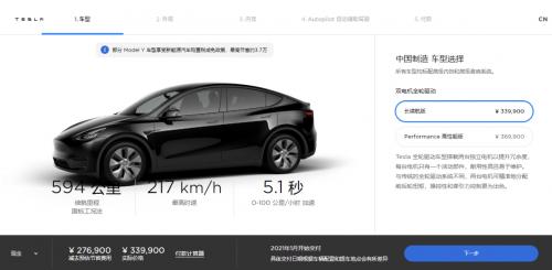 """特斯拉国产Model Y""""低价""""开售 高端汽车品牌或将迎来""""开年大考"""""""
