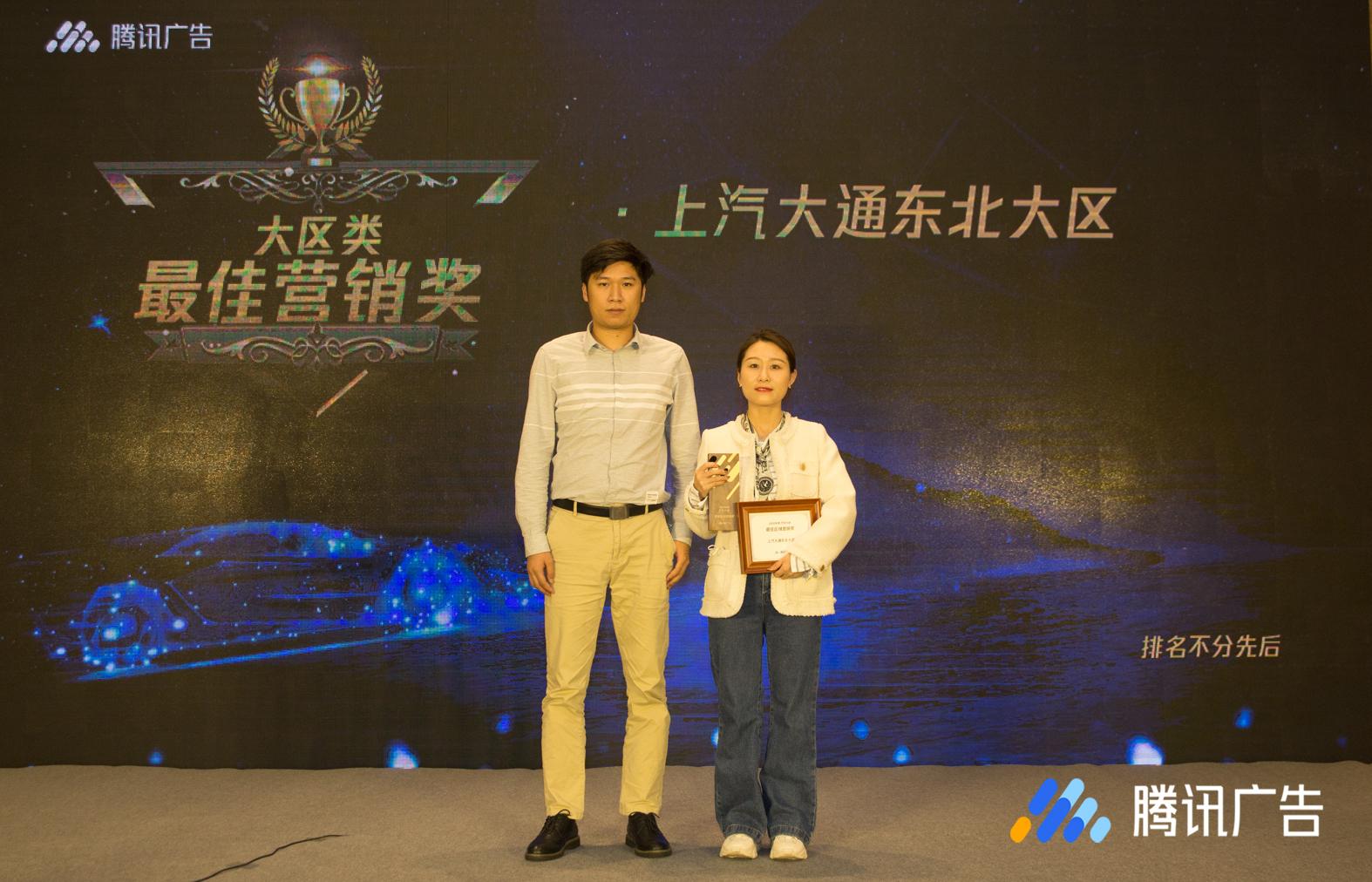 天一智合获腾讯广告华北三区唯一授权服务商授牌