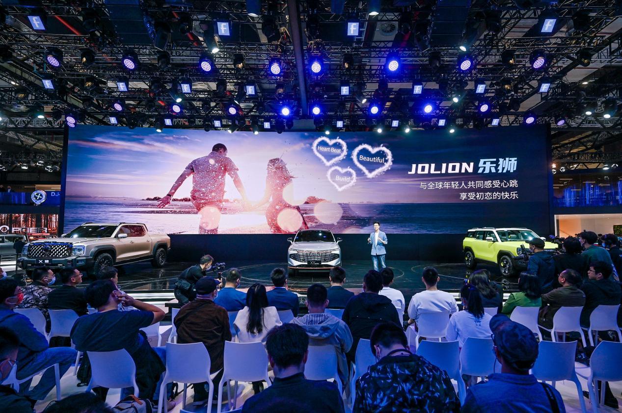 哈弗初恋海外版正式命名JOLION 让全球一起驭见美好